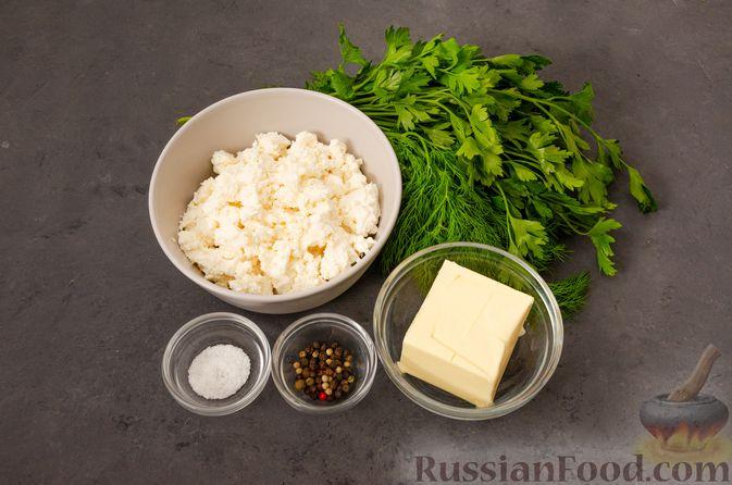 Фото приготовления рецепта: Кутабы с начинкой из творога и зелени - шаг №7
