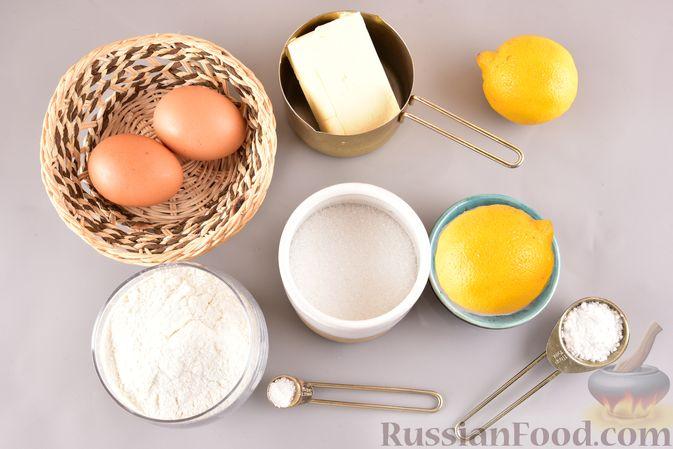 """Фото приготовления рецепта: Лимонный пирог """"Четыре четверти"""" - шаг №1"""