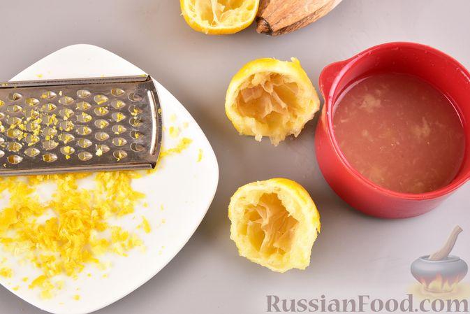 """Фото приготовления рецепта: Лимонный пирог """"Четыре четверти"""" - шаг №2"""