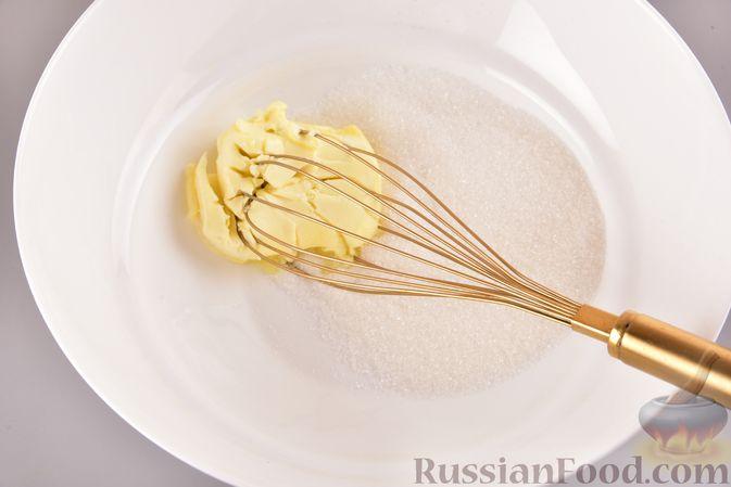"""Фото приготовления рецепта: Лимонный пирог """"Четыре четверти"""" - шаг №3"""