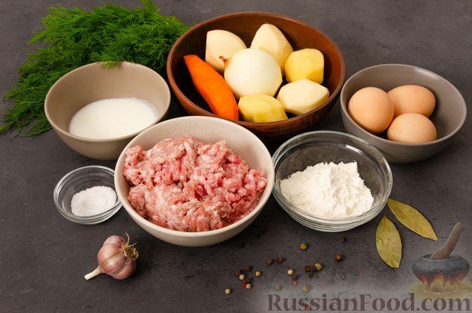 Фото приготовления рецепта: Суп с фрикадельками и яичной заправкой - шаг №1