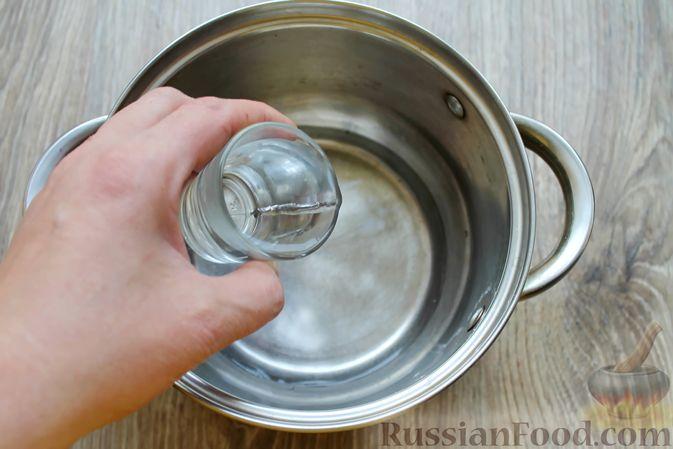 Фото приготовления рецепта: Консервированный перец горошком - шаг №5