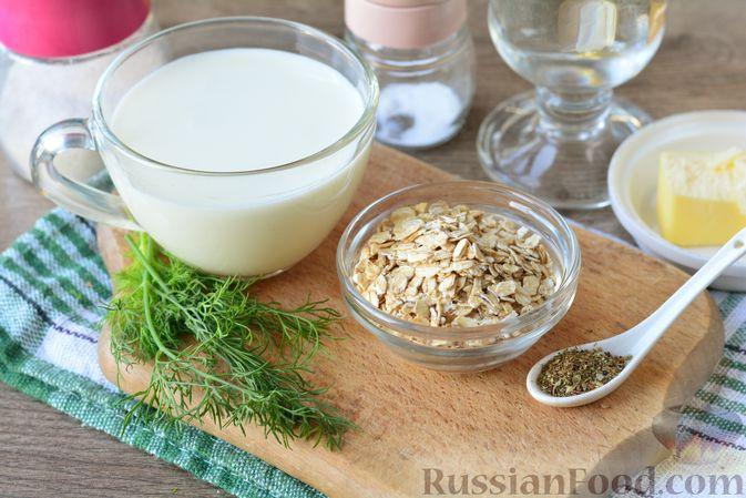 Фото приготовления рецепта: Несладкая овсянка на молоке - шаг №1