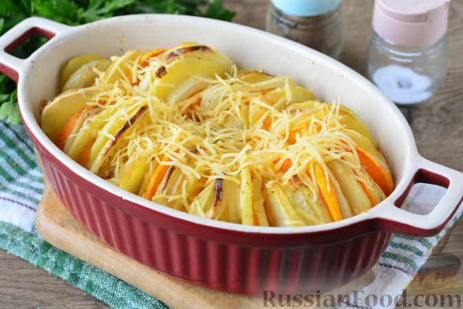 Фото приготовления рецепта: Картошка, запечённая с тыквой, луком и сыром - шаг №10