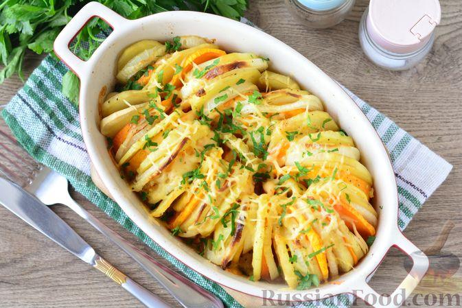 Фото к рецепту: Картошка, запечённая с тыквой, луком и сыром