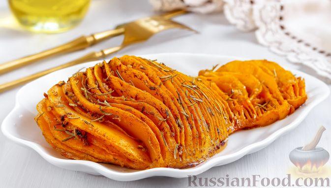 """Фото к рецепту: """"Гармошка"""" из тыквы, с чесночно-медовым соусом и пряностями"""