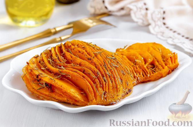 """Фото приготовления рецепта: """"Гармошка"""" из тыквы, с чесночно-медовым соусом и пряностями - шаг №9"""