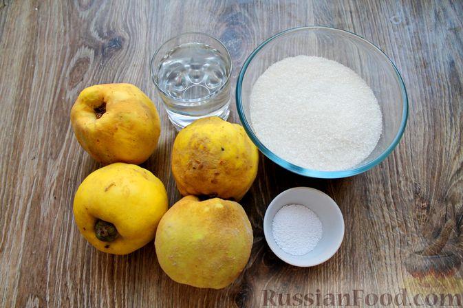 Фото приготовления рецепта: Компот из айвы на зиму - шаг №1