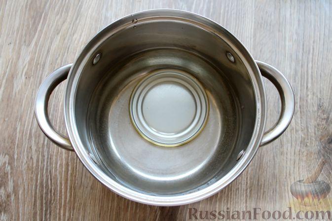 Фото приготовления рецепта: Компот из айвы на зиму - шаг №3
