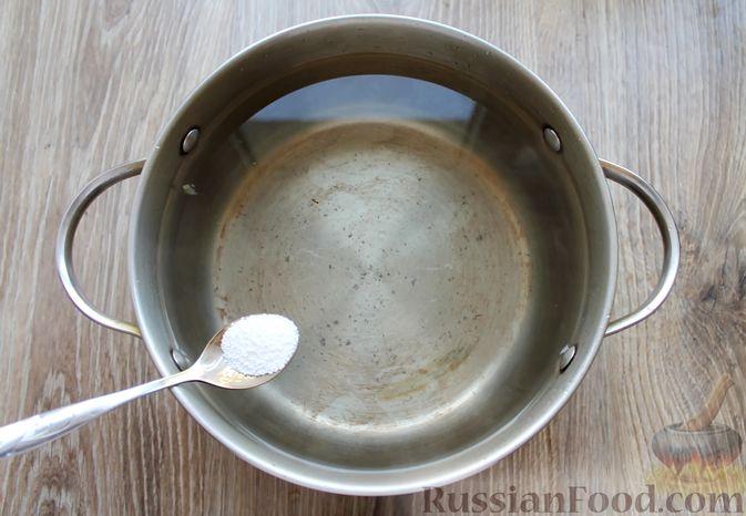 Фото приготовления рецепта: Компот из айвы на зиму - шаг №9