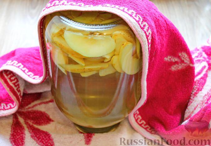 Фото приготовления рецепта: Компот из айвы на зиму - шаг №12
