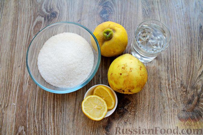 Фото приготовления рецепта: Компот из айвы с лимоном, на зиму - шаг №1
