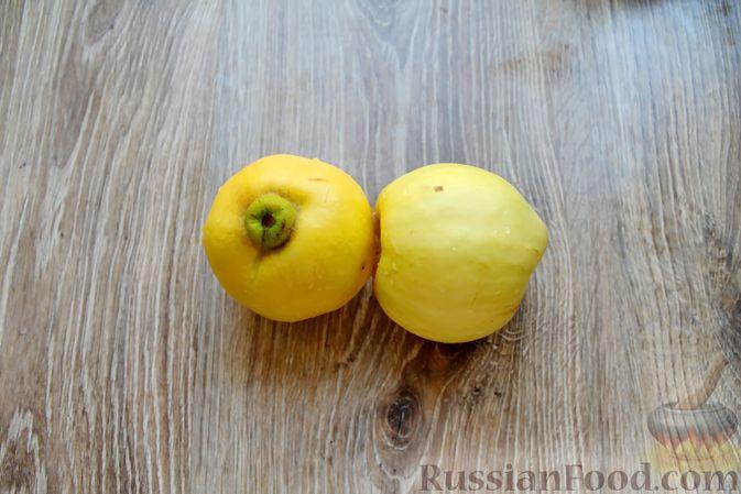 Фото приготовления рецепта: Компот из айвы с лимоном, на зиму - шаг №4