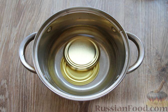 Фото приготовления рецепта: Компот из айвы с лимоном, на зиму - шаг №3