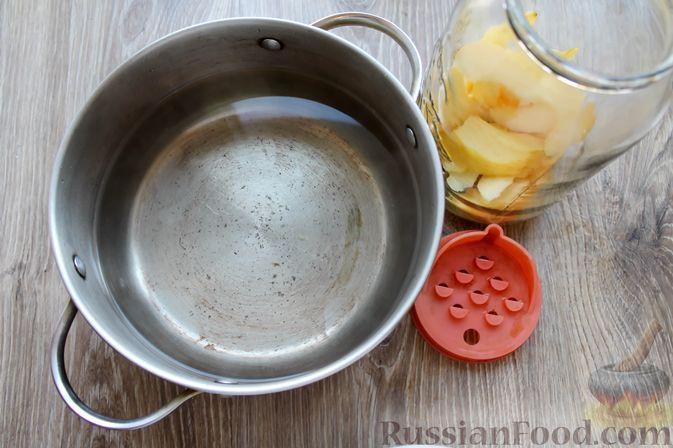 Фото приготовления рецепта: Компот из айвы с лимоном, на зиму - шаг №7