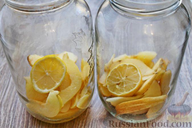Фото приготовления рецепта: Компот из айвы с лимоном, на зиму - шаг №9