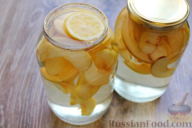Фото приготовления рецепта: Компот из айвы с лимоном, на зиму - шаг №10