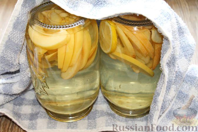 Фото приготовления рецепта: Компот из айвы с лимоном, на зиму - шаг №11