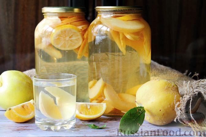 Фото приготовления рецепта: Компот из айвы с лимоном, на зиму - шаг №12