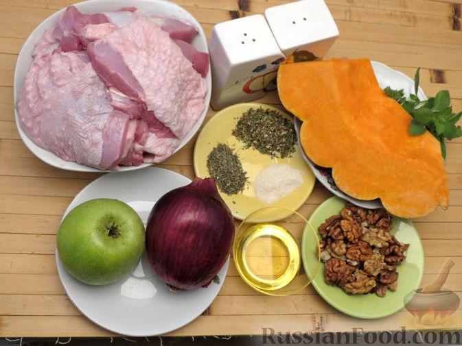 Фото приготовления рецепта: Индейка, запечённая с тыквой и яблоками - шаг №1