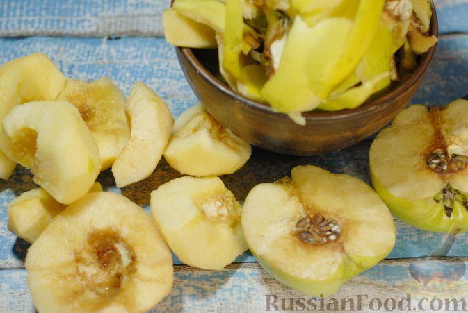 Фото приготовления рецепта: Варенье из айвы с апельсином - шаг №2