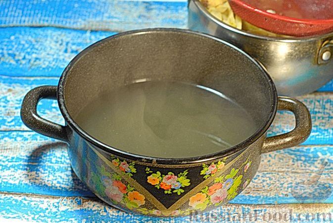 Фото приготовления рецепта: Варенье из айвы с апельсином - шаг №7