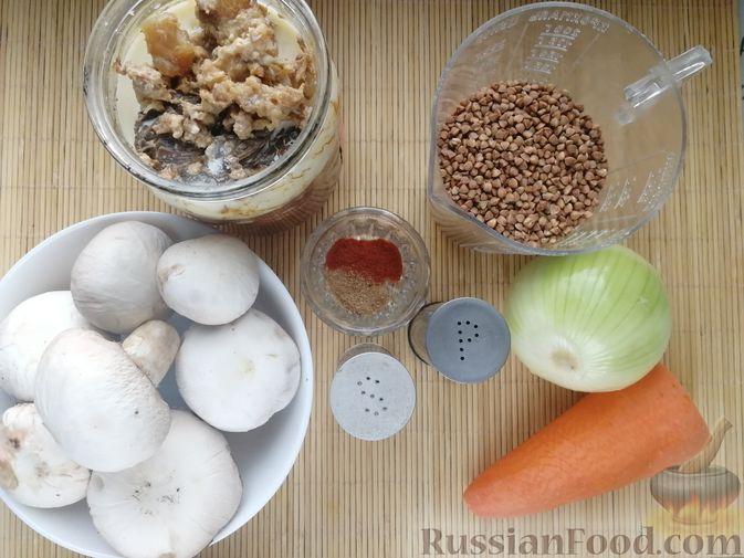 Фото приготовления рецепта: Гречка с тушёнкой и грибами - шаг №1