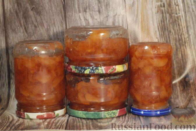 Фото приготовления рецепта: Варенье из айвы с апельсином - шаг №20