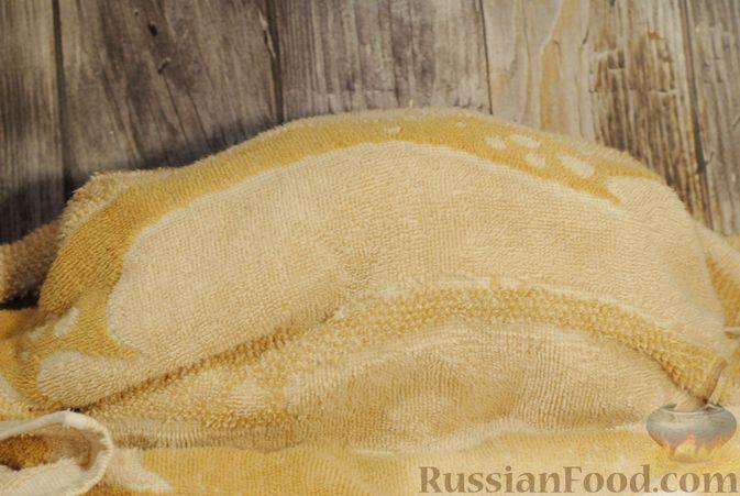 Фото приготовления рецепта: Варенье из айвы с апельсином - шаг №21