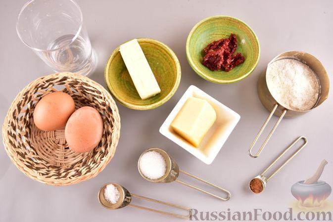 Фото приготовления рецепта: Гужеры с вялеными помидорами - шаг №1