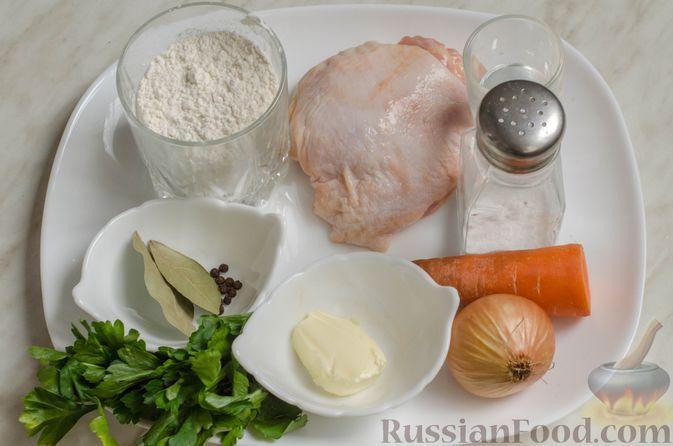 Фото приготовления рецепта: Суп на курином бульоне с домашней лапшой - шаг №1