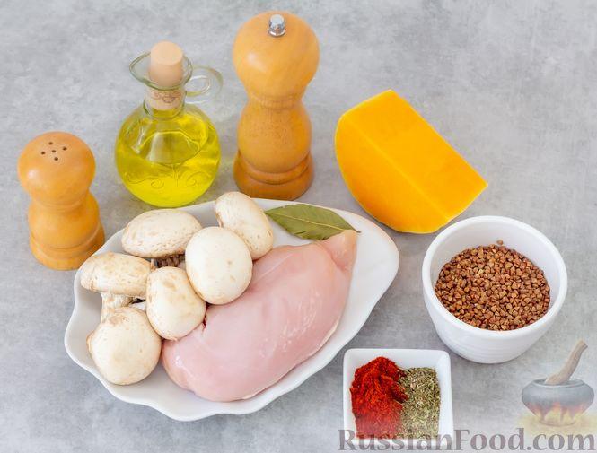 Фото приготовления рецепта: Гречка с курицей, тыквой и грибами (на сковороде) - шаг №1