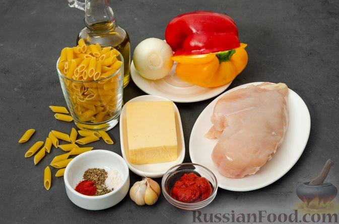 Фото приготовления рецепта: Макаронная запеканка с куриным филе, сладким перцем, сыром и соусом бешамель - шаг №1