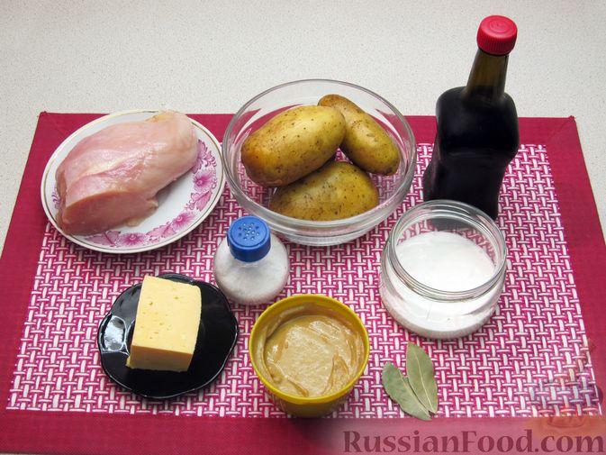 Фото приготовления рецепта: Салат с курицей, картофелем, ананасами и сыром - шаг №1