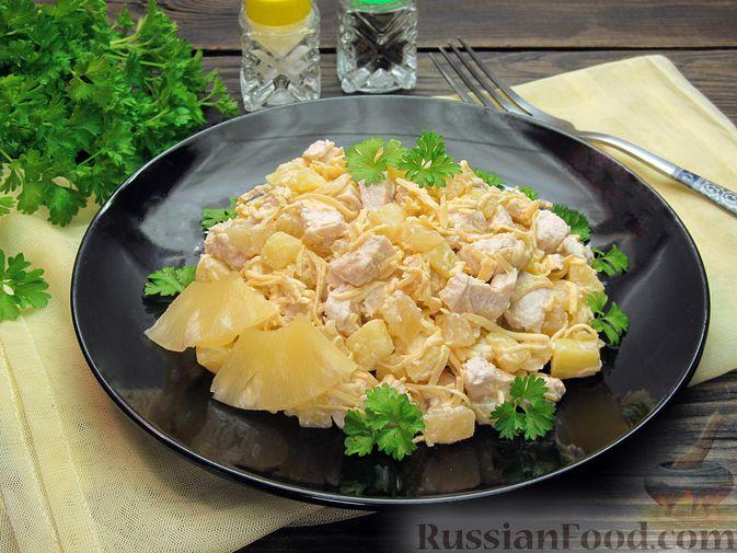 Фото приготовления рецепта: Салат с курицей, картофелем, ананасами и сыром - шаг №13