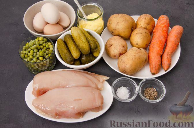 """Фото приготовления рецепта: Салат """"Оливье"""" с курицей - шаг №1"""
