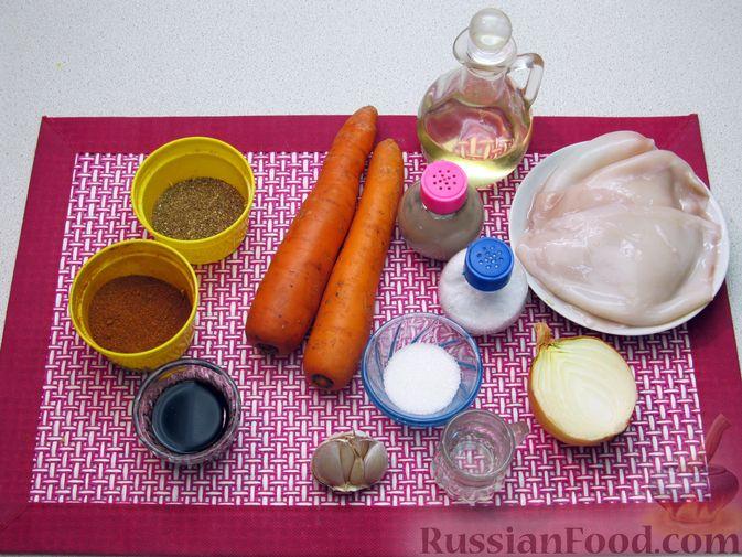 Фото приготовления рецепта: Салат из кальмаров с морковью по-корейски - шаг №1