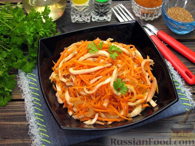 Фото к рецепту: Салат из кальмаров с морковью по-корейски
