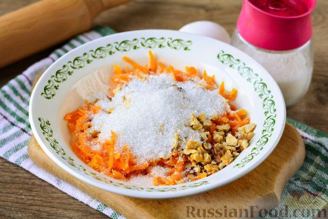 Фото приготовления рецепта: Слойки с тыквой и грецкими орехами - шаг №5