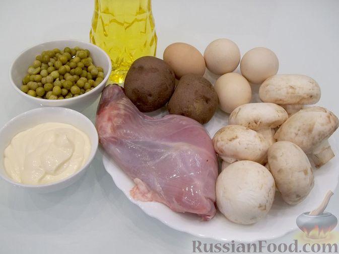 Фото приготовления рецепта: Слоёный мясной салат с картофелем, шампиньонами и зелёным горошком - шаг №1