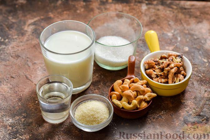 Фото приготовления рецепта: Сливочное желе с орехами - шаг №1