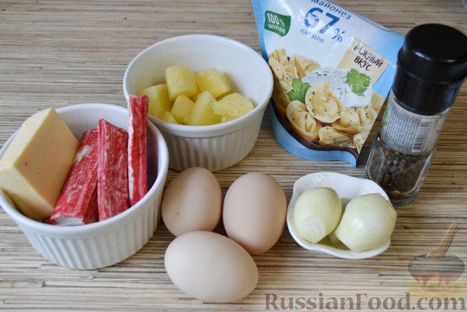Фото приготовления рецепта: Слоёный салат с крабовыми палочками, ананасами, сыром и яйцами - шаг №1