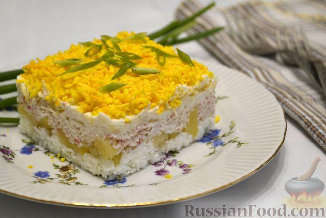 Фото приготовления рецепта: Слоёный салат с крабовыми палочками, ананасами, сыром и яйцами - шаг №18