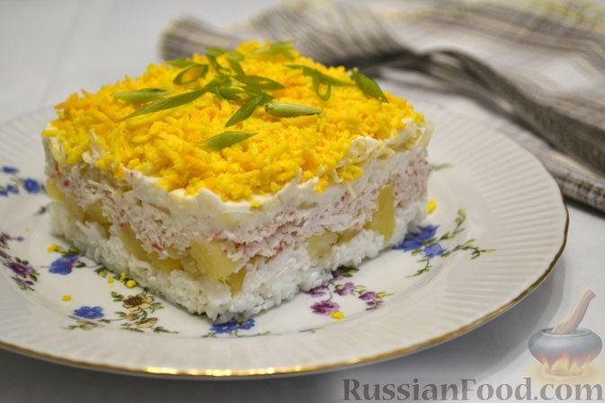 Фото к рецепту: Слоёный салат с крабовыми палочками, ананасами, сыром и яйцами