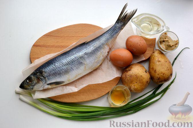 Фото приготовления рецепта: Салат с картофелем, сельдью, яйцами и горчичной заправкой - шаг №1