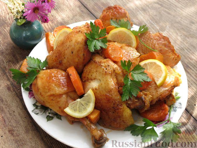 Фото к рецепту: Курица, запечённая с тыквой, морковью и лимоном (в рукаве)