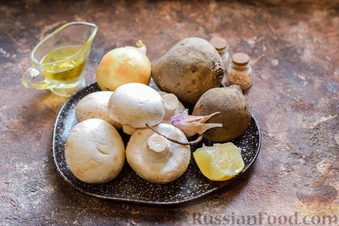 Фото приготовления рецепта: Булочки с вишнёвым вареньем, изюмом и орехами - шаг №10