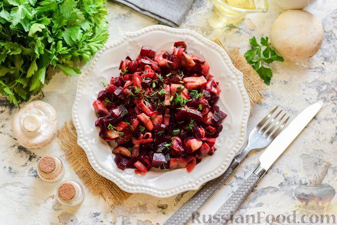 Фото приготовления рецепта: Салат из свёклы и шампиньонов - шаг №10