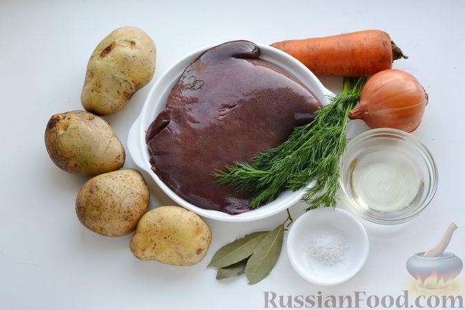 Фото приготовления рецепта: Картошка, тушенная со свиной печенью - шаг №1