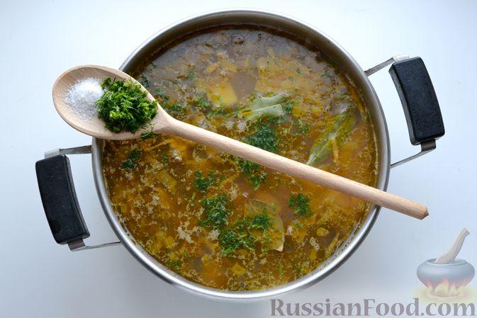 Фото приготовления рецепта: Картошка, тушенная со свиной печенью - шаг №10